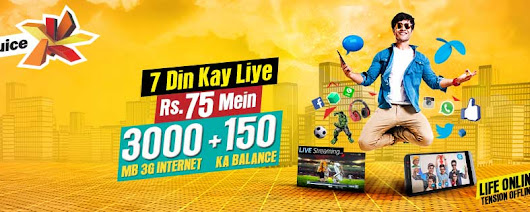Djuice Offer 3 GB Internet With 150 Rupees Balance Weekly ~ Telecom And Technology News Blog