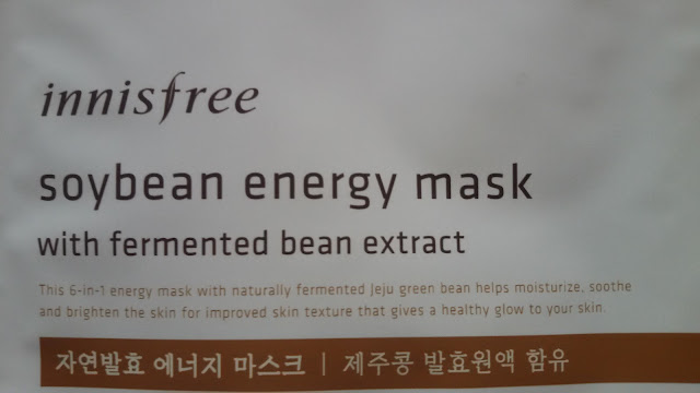 Листовая маска Innisfree Soybean Energy Mask