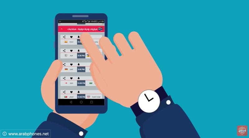 تطبيق لايف بلس Live Plus بث مباشر لجميع القنوات