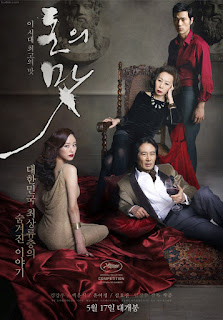 Download Film The Taste of Money (2012) BRRip 720p Subtitle Indonesia