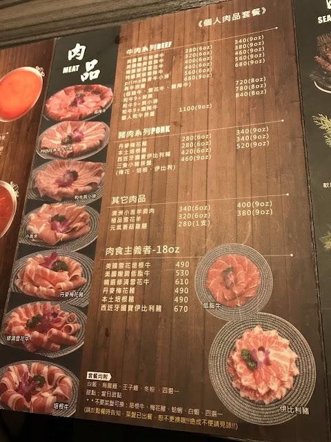 胡叻南洋食尚鍋 菜單
