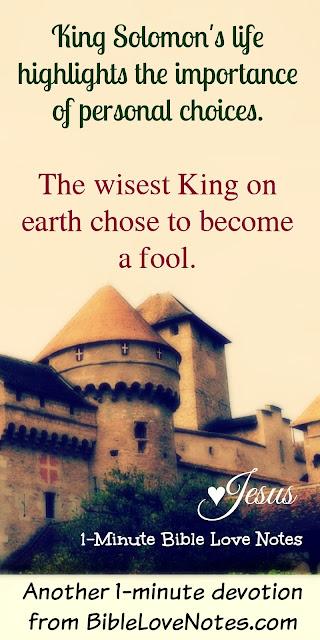 King Solomon, King Solomon's wives, King Solomon's sin, King Solomon loses the kingdom