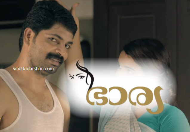 Bharya Serial on Asianet