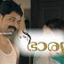 Bharya -New Malayalam Serial on Asianet Starts On 16th May 2016