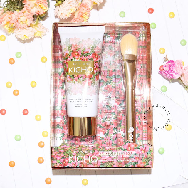 kicho korean cosmetics review