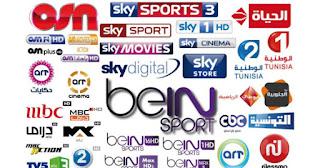 تحميل  glostar tv افضل تطبيق لمشاهدة قنوات bein و osn وقنوات التلفزيون الاخرى بث مباشر بدون تقطيع