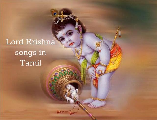Lord Krishna songs