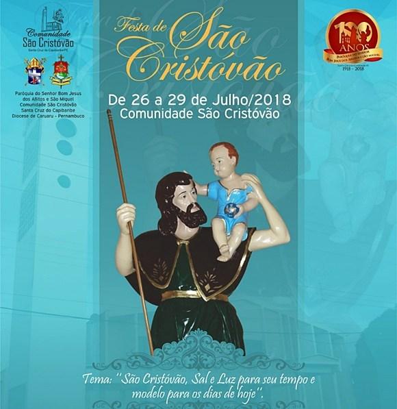 Confira a programação da 57ª Festa de São Cristóvão em Santa Cruz do Capibaribe