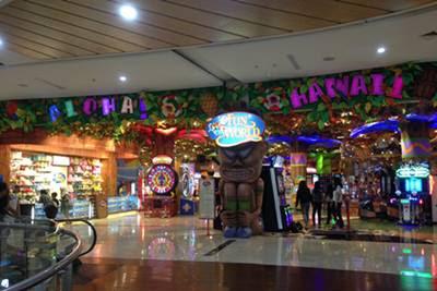 Lowongan Kerja Pekanbaru : Fun World Choocho Train Agustus 2017