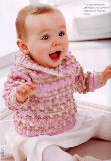 Джемпер для малыша, фото с описанием