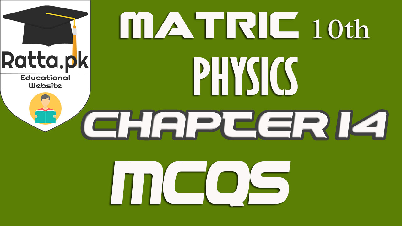 10th Physics Chapter 14 MCQs