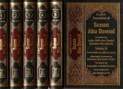 Amanat Ilmiah Abu Dawud dalam Verifikasi Hadits