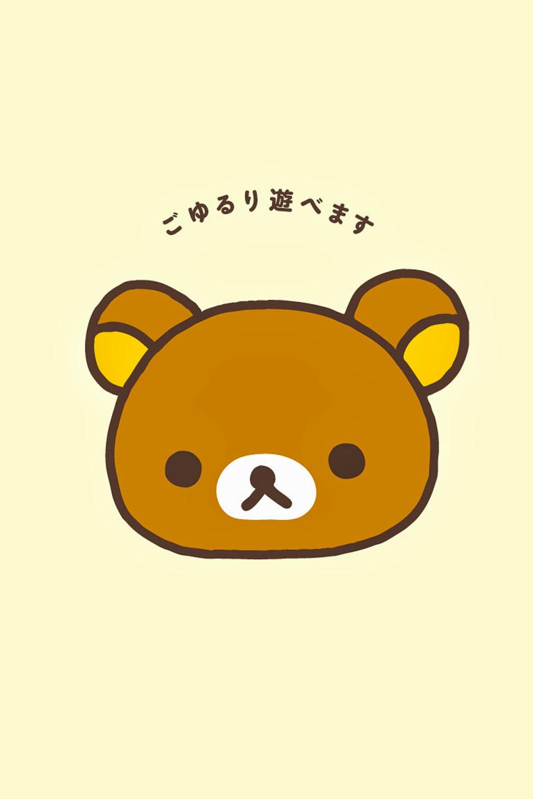 cute  Japanese Emoticons  Jemoticons ω
