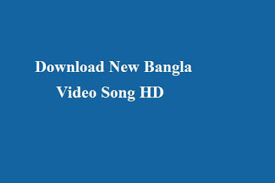 Download New Bangla Video Song HD
