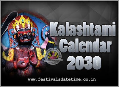 2030 Kalashtami Vrat Dates & Time in India, 2030 Kalashtami Vrat Calendar