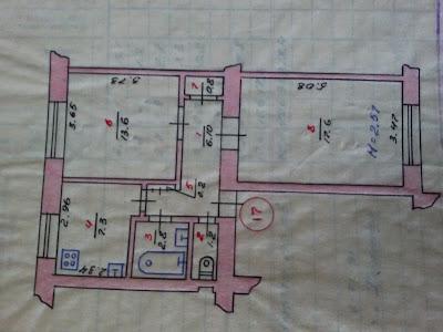 Купить квартиру в Жовтневом районе Кривого рога