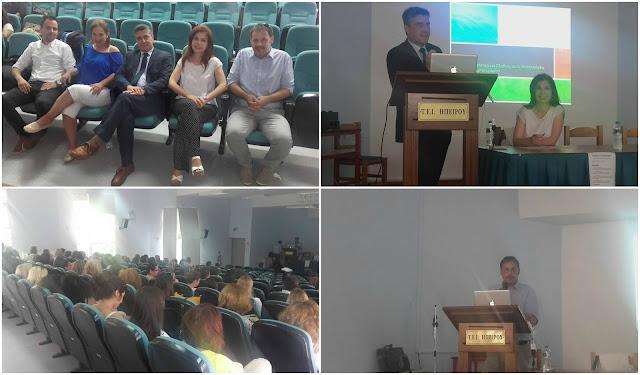 """Με επιτυχία πραγματοποιήθηκε στην Ηγουμενίτσα η Ημερίδα του ΤΕΙ με θέμα """"Διαπολιτισμικότητα"""""""