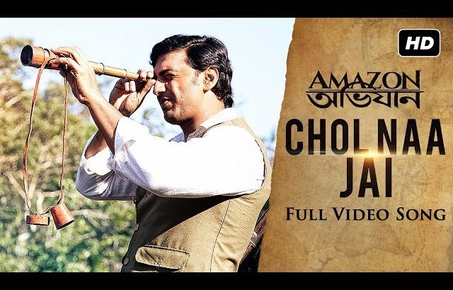 Chol Naa Jai Lyrics