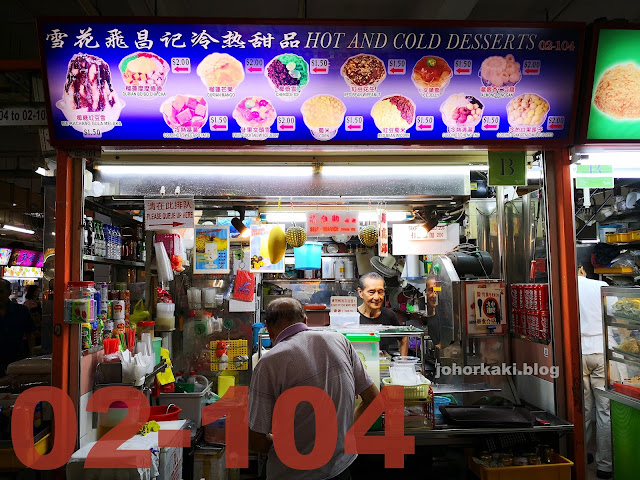Red-Zone-Chinatown-Complex-Food-Centre-Singapore