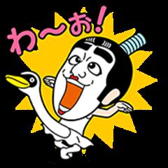 Ken Shimura Vol.3: Pop-Up Characters
