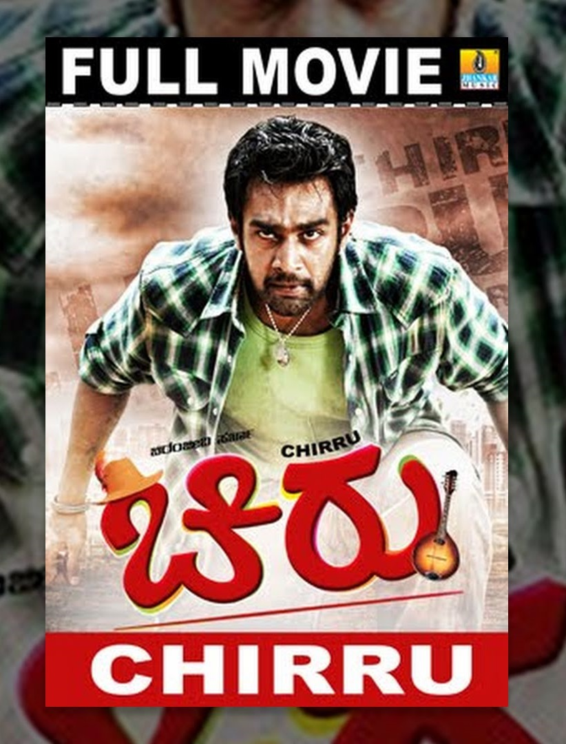 Download Chirru (2018) Hindi Dubbed 720p 480p 900MB