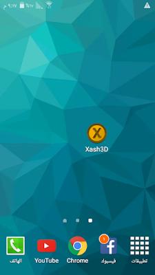 تحميل لعبة كونتر سترايك COUNTER STRIKE1.6 للاندرويد, كونتر سترايك على أندرويد, تحميل COUNTER STRIKE 1.6 للاندرويد, لعبة كونتر سترايك للاندرويد, تحميل ملفات XASH 3D , تحميل كونتر للموبايل
