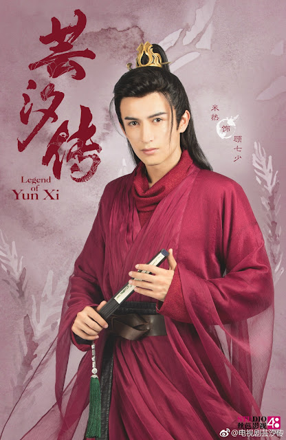 Legend of Yun Xi Merxat Mi Re