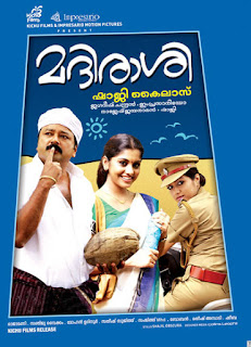 madirasi malayalam movie online, madirasi malayalam movie songs, madirasi malayalam full movie online, madirasi malayalam full movie watch online, madirasi movie songs, madirasi full malayalam movie, jayaram madirasi movie, madirasi songs, madirasi movie wiki, mallurelease