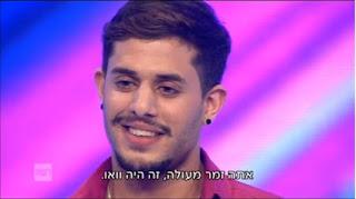 אקס פקטור עונה 2 פרק 6, רשת TV