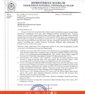 Surat Edaran Pelaksanaan UKG 2015 Kemenag