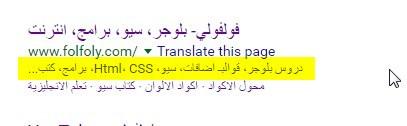 مدونات عربية مشهورة