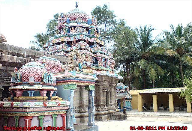 Udayalur Temple