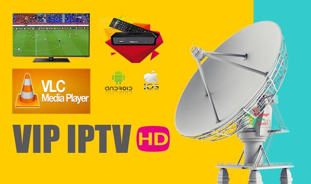 VIP%2BIPTV