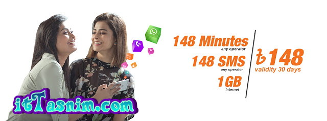 Banglalink 148 tk bundle | 148 minute | 148 sms | 1 GB internet