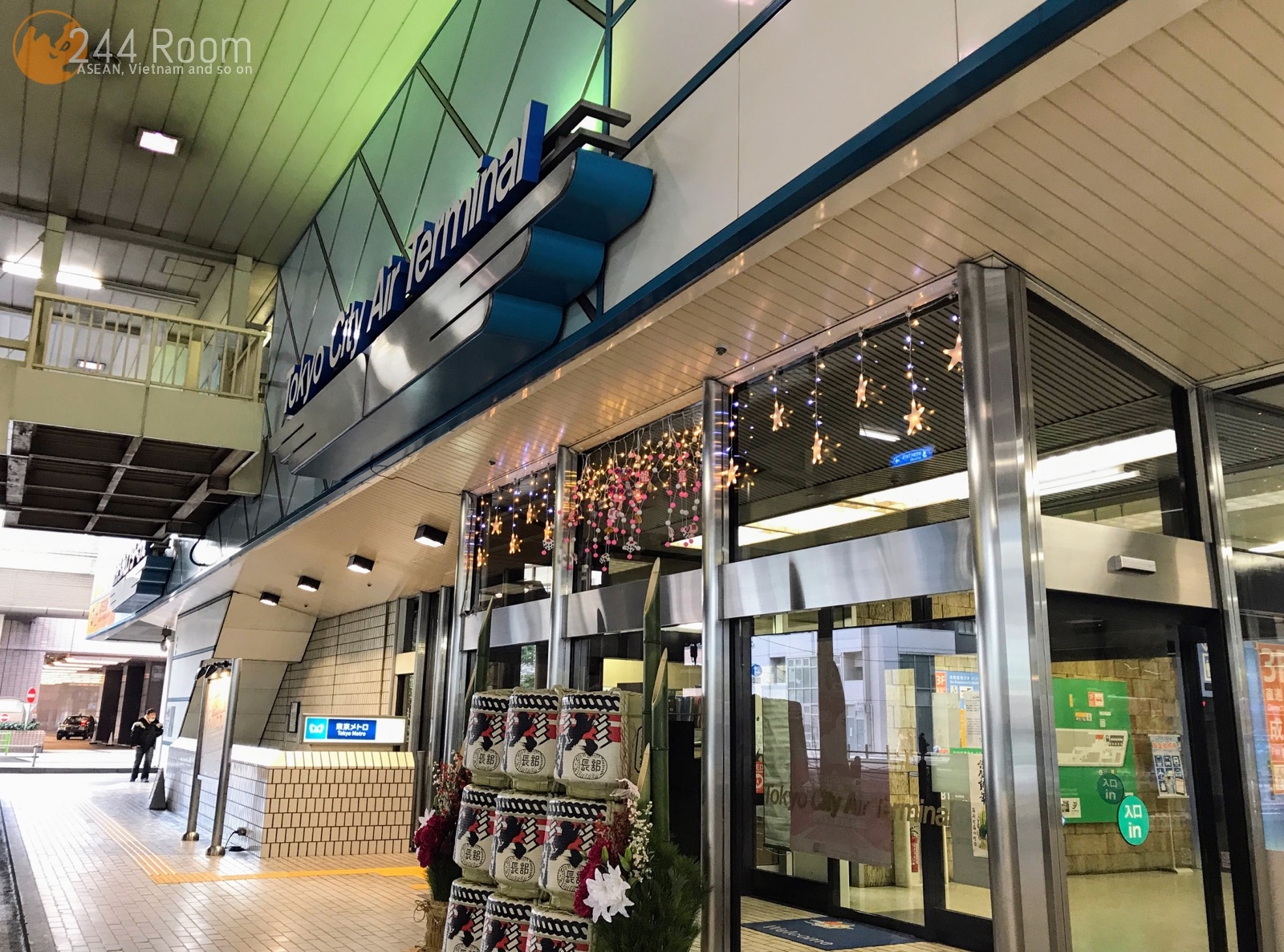 東京シティエアターミナル入口 T-CAT Entrance