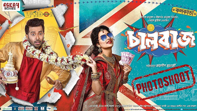 new bengali movie download torrent magnet
