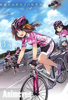 Minami Kamakura Koukou Joshi Jitensha-bu -  2017 Poster