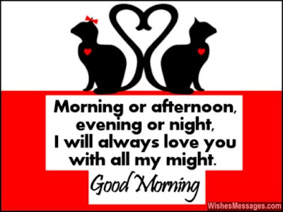 good morning sms for girlfriend: morning or afternoon , evening or night, i will always love you with all my might.