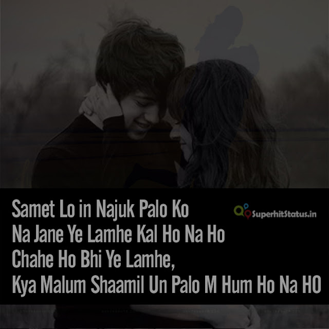Love Romantic Hindi Image Shayari on Kal Ho Na Ho