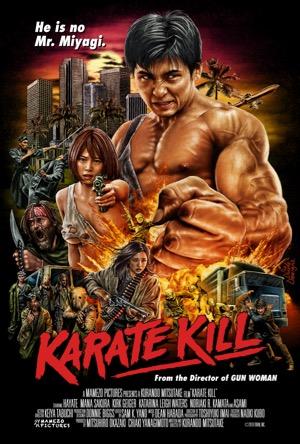 Karate Kill - 2016 Karate%2Bkill%2Bposter