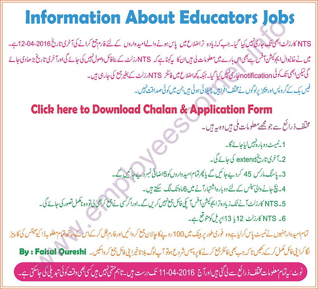 Latest News about Educators NTS Test Result 2016 and Application Process
