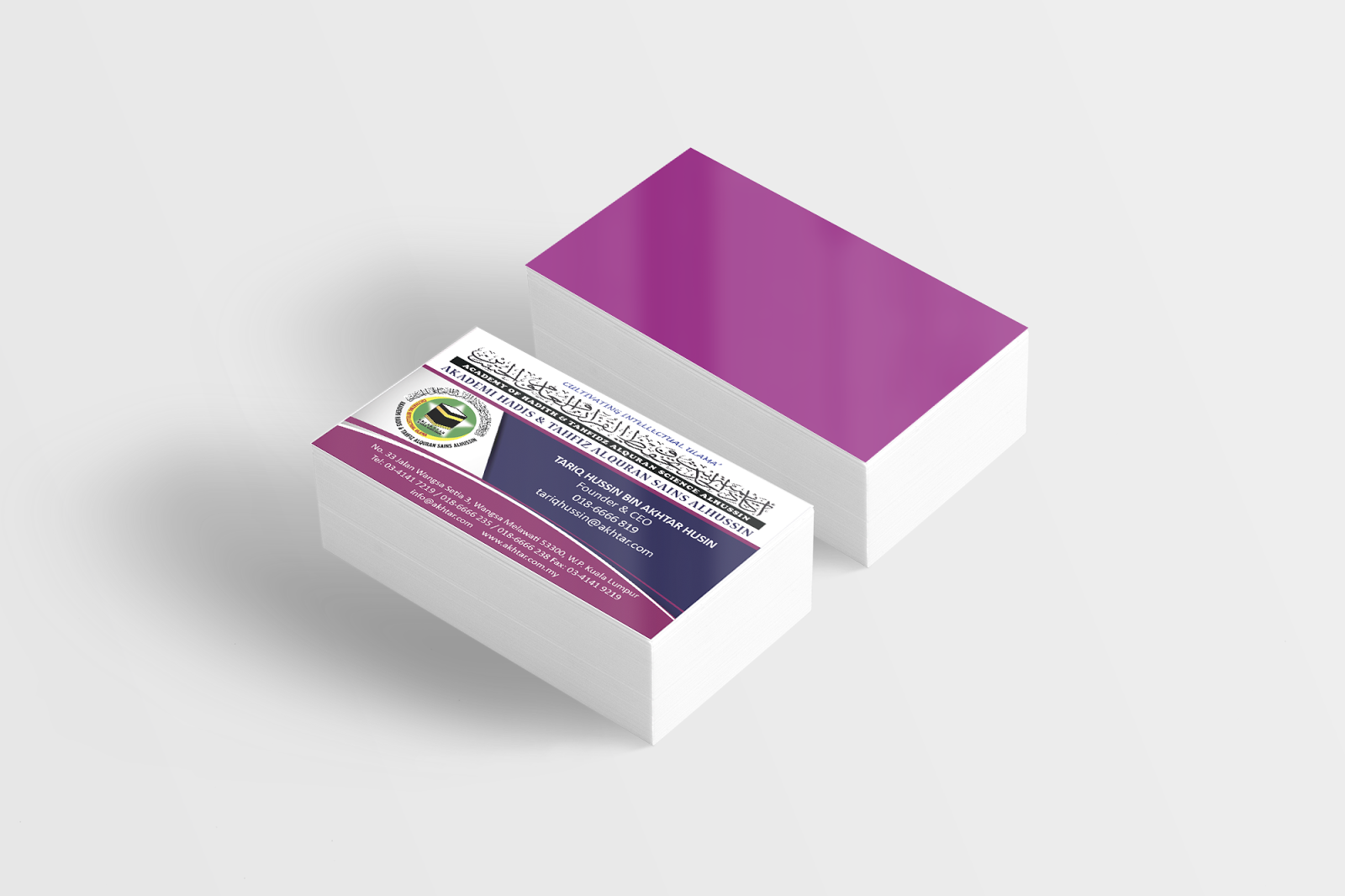 BUSINESS CARD DESIGN AND PRINTING MURAH MALAYSIA - rihahalim