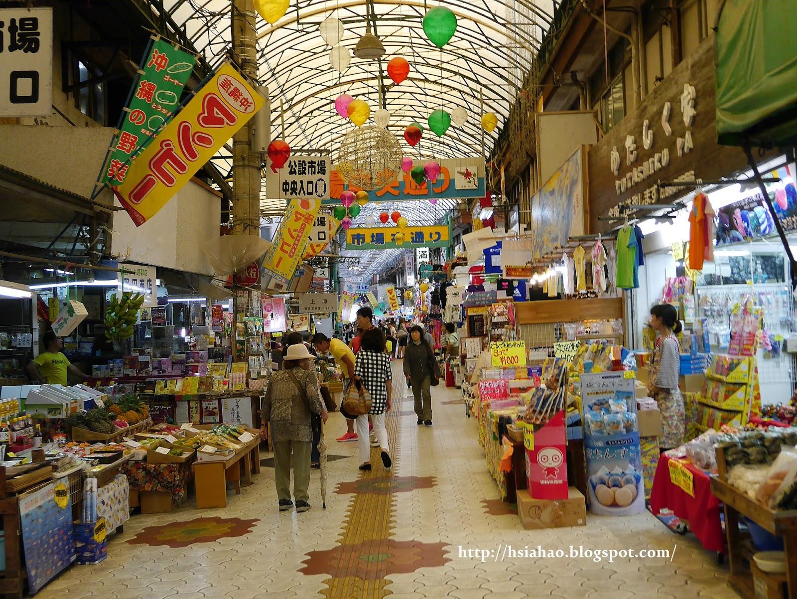 沖繩-國際通-牧志公設市場-平和通-浮島通逛街-購物-逛街-景點-自由行-Okinawa-kokusaidori