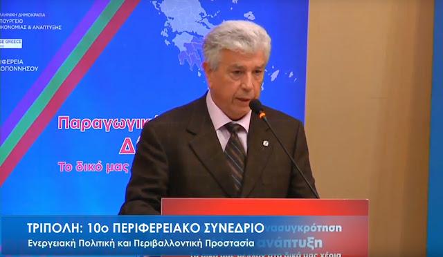 Με θετική αναφορά στον ΤΟΕΒ Ήρας-Κουρτακίου εκλεισε την ομιλία του ο Πρόεδρος της ΔΕΗ κ. Παναγιωτάκης