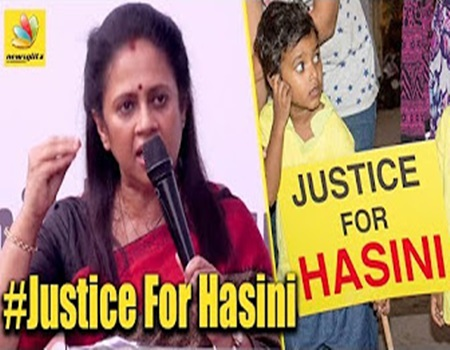 Justice for Hasini : Lakshmi Ramakrishnan speech | Chennai Girl Rape, Death Case