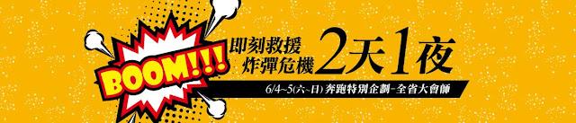 http://www.springclub.com.tw/evevtdetail.aspa=5651&rv=events&cc=Google_LoveSpringclub_blog