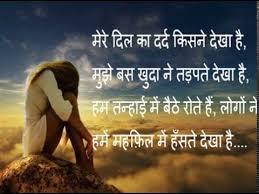 love status in hindi, status in hindi, short status for whatsapp,