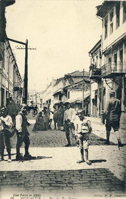 "Sirok Sokak (Main Street in Bitola) in front of Hotel ""Bosnia"" view toward north."