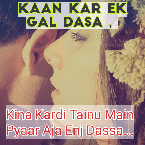 Jatt romantic Status on punjabi letest 10 status update with photos on here best shayari
