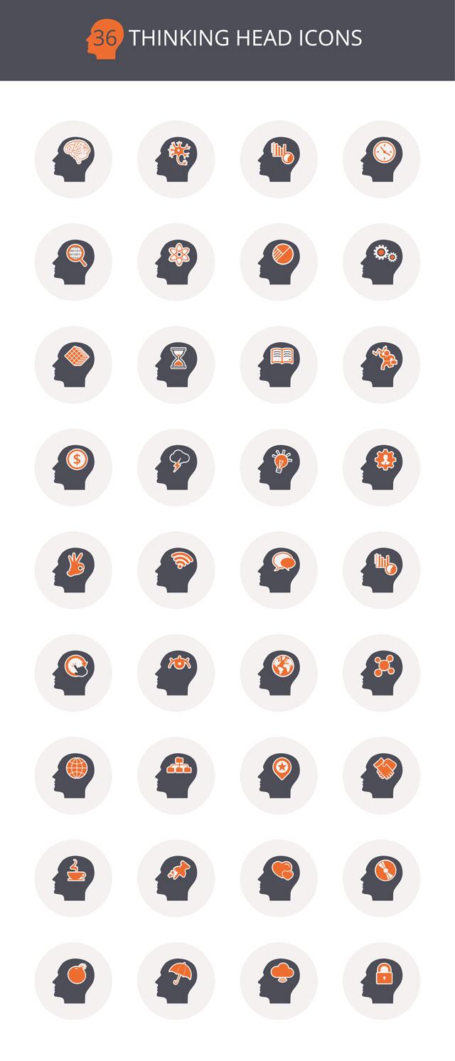 Free Thinking Heads Icon PSD